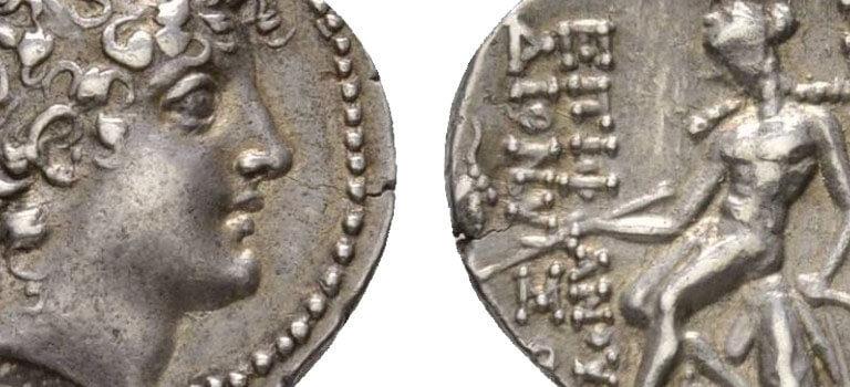 Une variante inédite et une contremarque à Apamée sur l'Oronte (Syrie) par Christian LAUWERS<sup>1</sup>