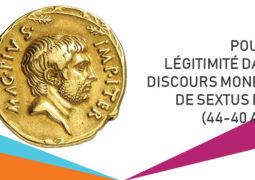 Atelier épigraphie et numismatique (24 janvier 2019)